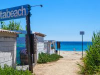 plage Pirata beach